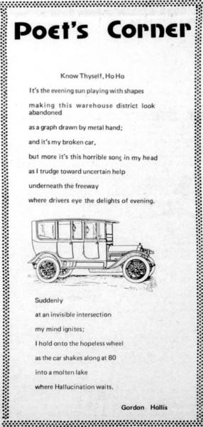 Poets Corner. Know Thyself, Ho Ho